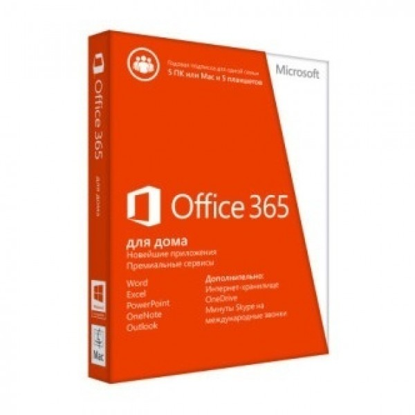 MS Office 365 Home 32/64 All Languages годовая подписка (электронная лицензия) 6GQ-00084