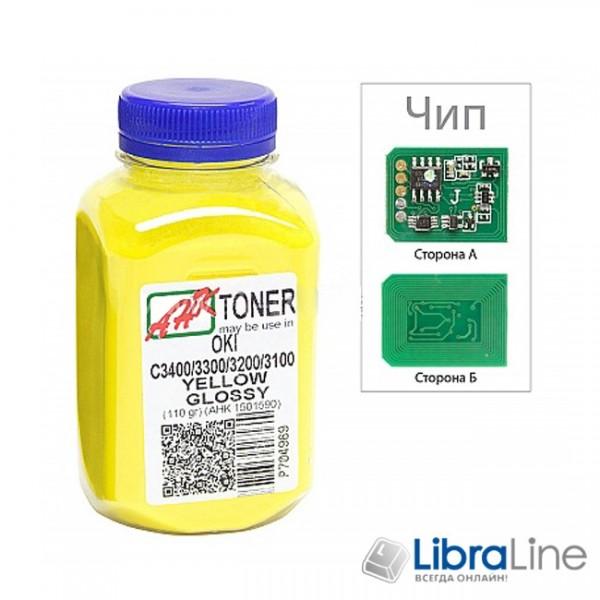 Купить 1502697 Тонер с чипом OKI C3400 / 3300  Yellow АНК  банка + чип