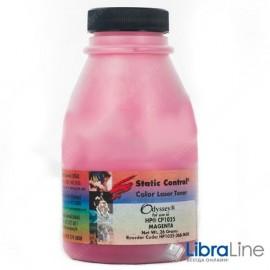 Тонер-банка HP Color LJ Pro CP1025 Magenta Static Control SCC 25г HP1025-26B-MOS