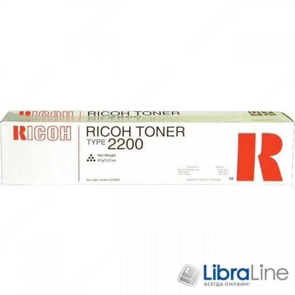 Тонер-туба Gestetner 2812 / 2812Z / Ricoh FT-2012 / 2212 Black Type 2200 CT105BLK