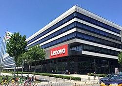 Lenovo ThinkPad,  ноутбук, док.станция, моноблок, купить, цена, Украине