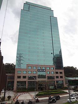 Acer - Тайваньская компания по производству компьютерной техники и электроники. Компания занимает 487 место в Fortune Global 500.