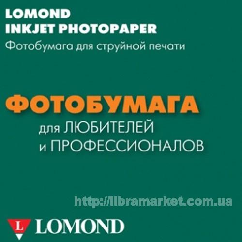 Фотобумага купить Украина - цена в Киеве, Харькове, Днепре, Одессе, Запорожье, Львове, Украине