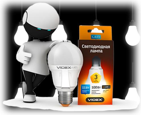 Почему светодиодная лампочка лучше аналогов