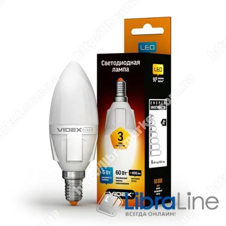 Почему стоит купить светодиодные лампы LED