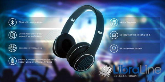 Гарнитура - беспроводные наушники с микрофоном ERGO BT-590 Black фото 2