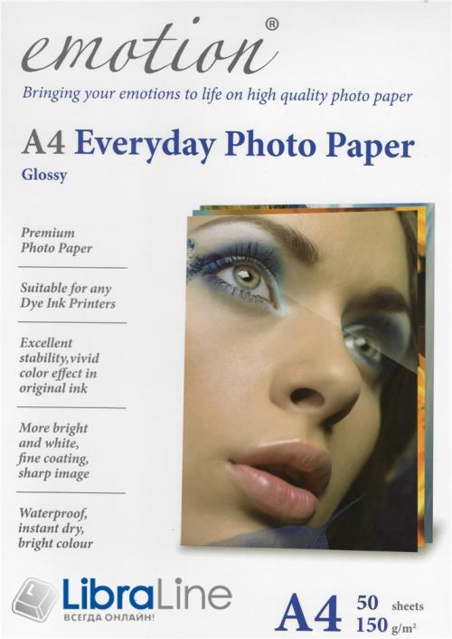 Фотобумага Emotion A4 Everyday Glossy 50л 150g EE150A4 фотобумага стоимость фотобумага а4 фото 1