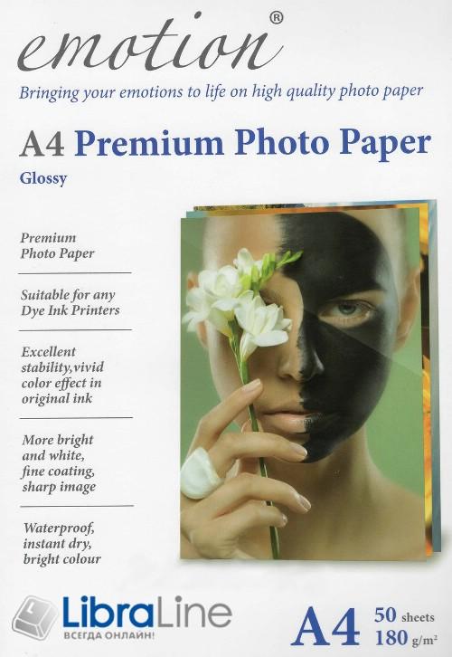 Фотобумага Emotion A4 Premium Glossy Color Box 50л 180g EP180A4 фотобумага стоимость фотобумага а4 фото 1