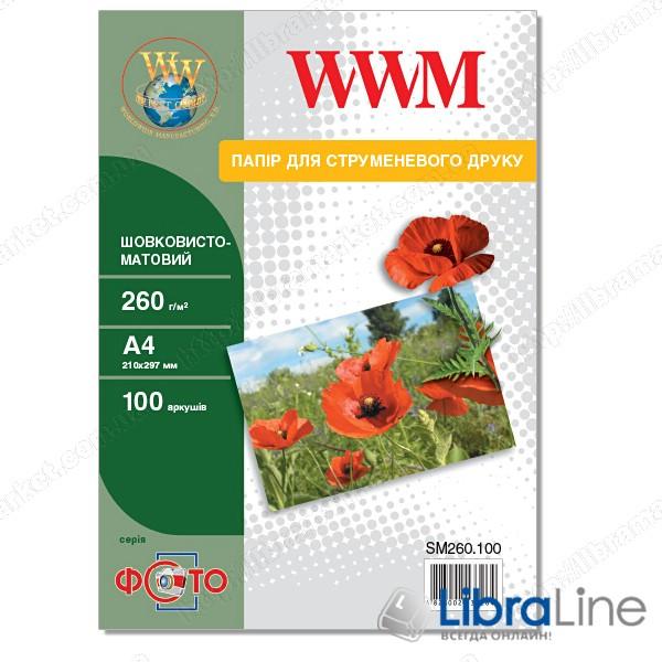 Фотобумага WWM A4 шелковисто - матовая 100 л 260g SM260.100 фото 1