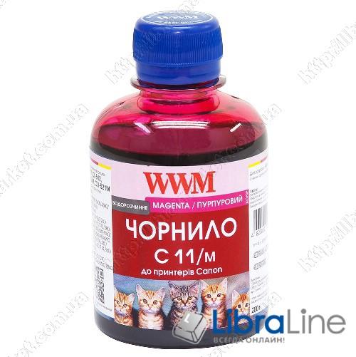 G220761 Чернила CANON CL511 / 513 / CLI521C / CLI426C 200г.  Magenta WWM C11/M фото 1