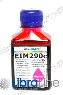 Чернила EPSON Stylus Photo R270 / 290 /390 / RX610 EIM 290 Ink-Mate Magenta 100г фото 1