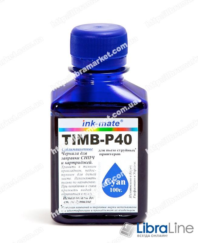 Чернила сублимационные Ink-Mate TIMB-P40 Cyan 100г фото 1