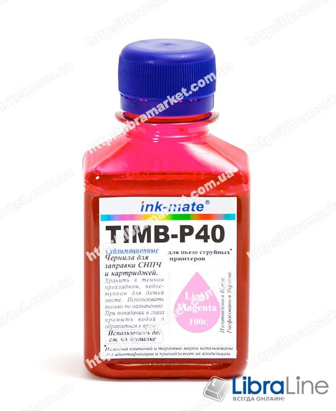 Чернила сублимационные Ink-Mate TIMB-P40 Light Magenta 100г фото 1
