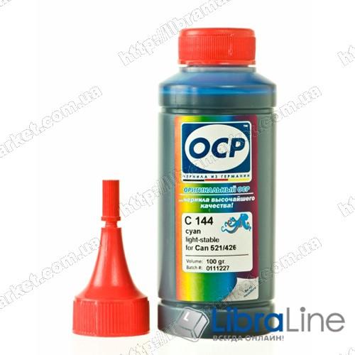 Чернила CANON CLI-521 / 221 Cyan C144 OCP 100мл фото 1