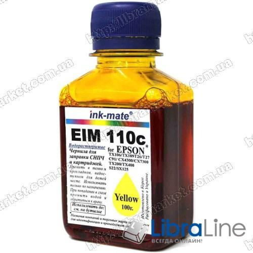 Чернила Ink-Mate EIM110с Yellow 200г фото 1