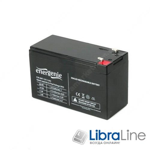 Аккумуляторная батарея Energenie 12V7AH 151*65*95mm фото 1