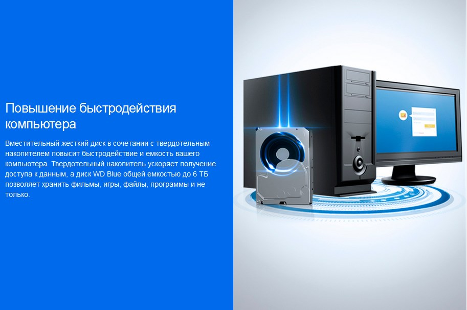 WD5000LPCX  Жесткий диск, винчестер  SATA-3 500Gb Western Digital 5400rpm 16Mb