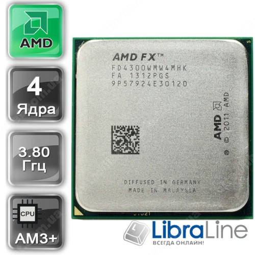 FD4300WMHKBOX Процессор AMD AM3+ FX-4300 3.8GHz /4mb / 4core / Box фото 1