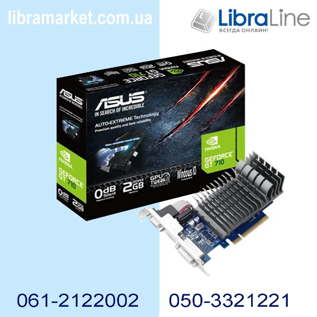 710-2-SL Видеокарта Asus PCI-E Asus GeForce GT710 2Gb silent GDDR3 фото 1