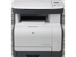 Многофункциональный принтер HP Color LaserJet CM1312