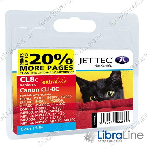 110C000802 G061772 CL8C Картридж CANON iP4200 / iP6600 / CLI-8 Jet Tec Cyan фото 1