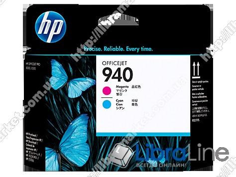 C4901A, Пурпурная и голубая оригинальная печатающая головка HP 940 фото 1