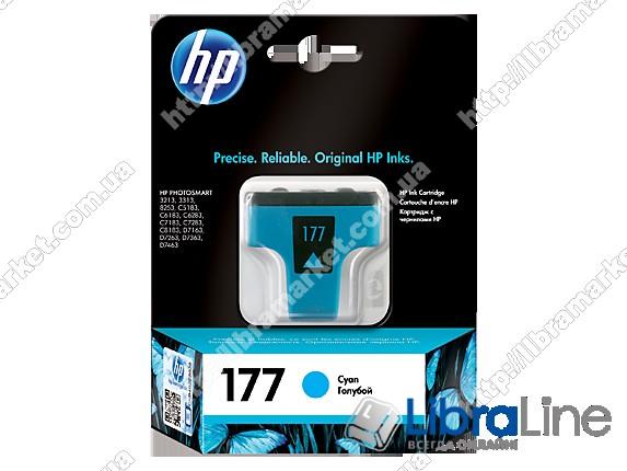 C8771HE, HP 177, Оригинальный струйный картридж HP, Голубой фото 1