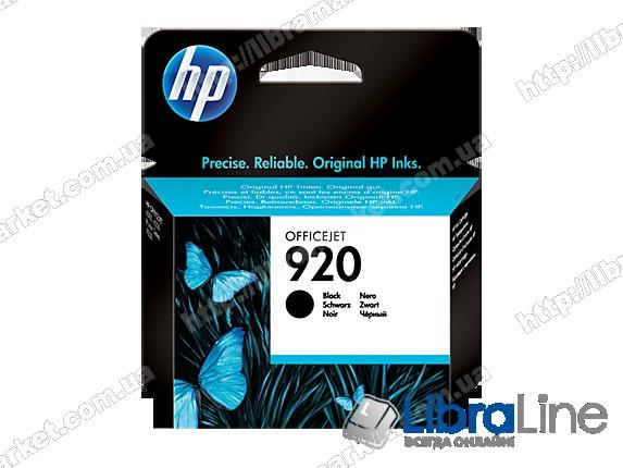 CD971AE, HP 920, Оригинальный струйный картридж HP, Черный фото 1
