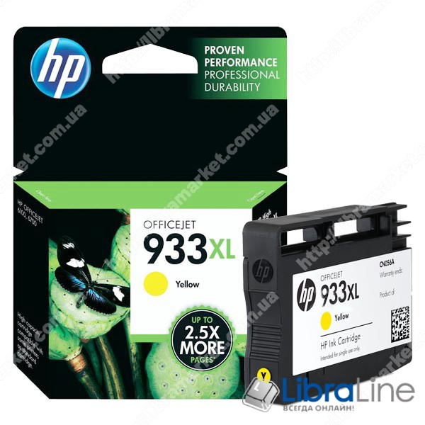 CN056AE, HP 933XL, Оригинальный струйный картридж HP увеличенной емкости, Желтый фото 1