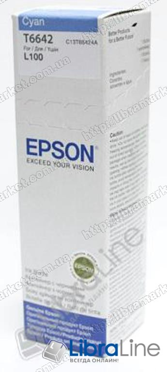 C13T66424A Контейнер с чернилами  EPSON L100 / L200 Cyan фото 1