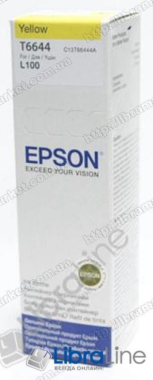 C13T66444A Контейнер с чернилами EPSON L100 / L200 Yellow фото 1