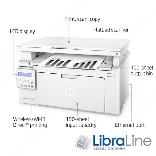 G3Q58A МФУ А4 HP LJ Pro M130nw 22 стр/мин,USB 2.0, Ethernet 10/100/Base-TX; WiFi 802.11 b/g/n фото 1