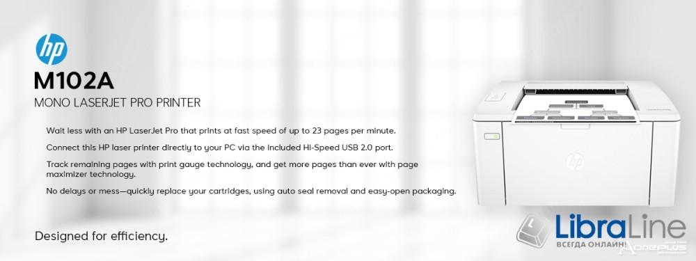 G3Q34A Принтер лазерный A4 HP LJ Pro M102a фото 1