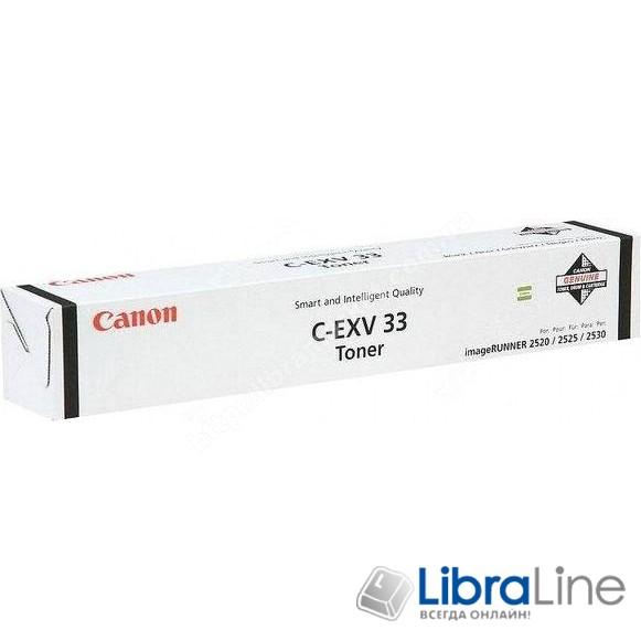 2785B002 Тонер - туба CANON C-EXV33 iR2520 Black фото 1