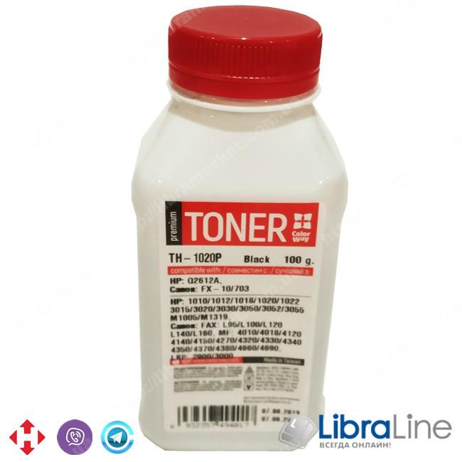 TH-1020P Тонер HP LJ 1010 / 1012 / 1015 банка 100г. Premium Colorway фото 1