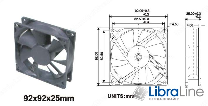 Вентилятор охлаждения EE92251S1-A99 фото 1